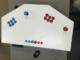 build an arcade controller